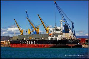 Photo of DA CHENG ship