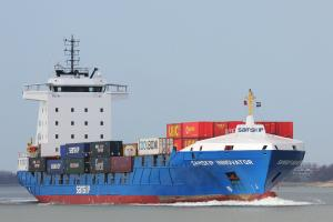 Photo of SAMSKIP INNOVATOR ship