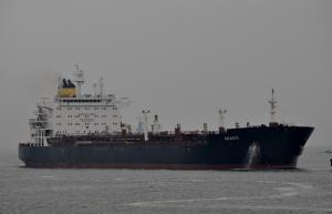 Photo of GRAZIA ship