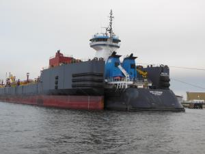 Photo of OSG HORIZON ship
