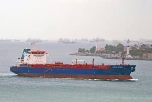 Photo of HISTRIA PRINCE ship