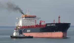 Photo of NORIENT SCORPIUS ship