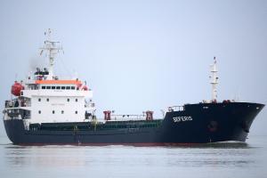 Photo of ADINATH ship