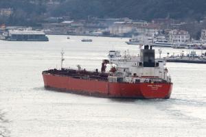 Photo of FPMC P EAGLE ship