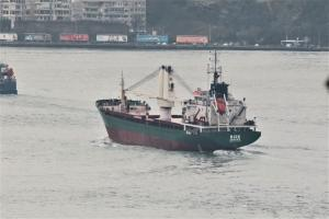 Photo of RIZE ship