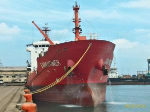 Photo of ALESSA ship