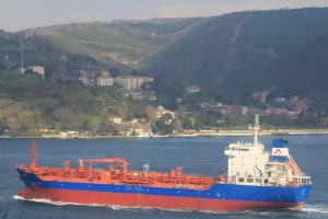 Photo of ULAYA ship