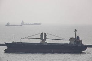 Photo of BAYANI ship