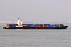Photo of KOTA LUKIS ship