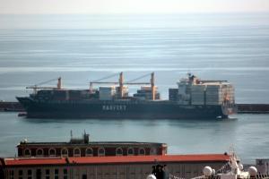 Photo of GH MELTEMI ship