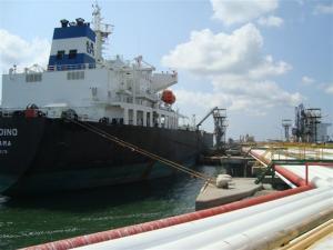 Photo of SANDINO ship