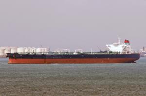 Photo of SIFA ship