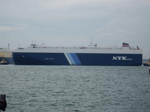 Photo of HARMONY LEADER ship