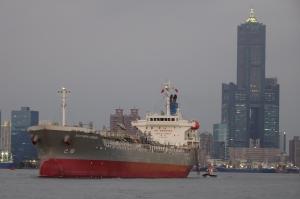 Photo of SOUTHERN CONDOR ship