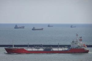 Photo of KENTMERE ship