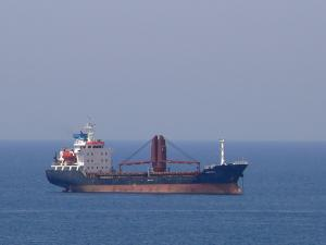 Photo of M/V SFAX ship