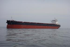 Photo of KEY CALLA ship