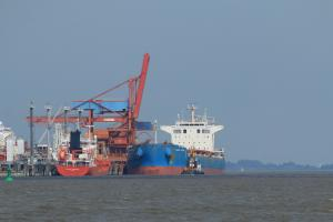 Photo of SONGA HIROSE ship
