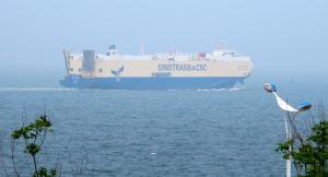 Photo of CHANG JI LONG ship
