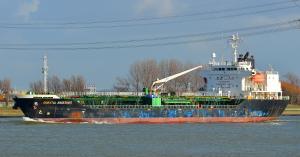 Photo of ORIENTAL NADESHIKO ship