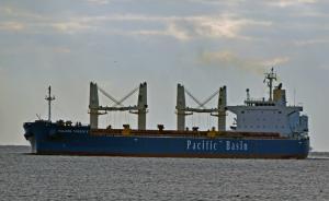 Photo of LUMOSO KARUNIA II ship