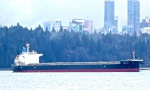 Photo of FEDERAL SW ship