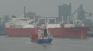 Photo of EXEMPLAR ship