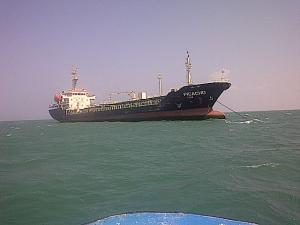 Photo of PICACHO ship