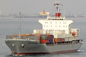 Photo of PEARL RIVER BRIDGE ship