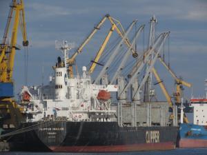Photo of VAN IMABARI ship