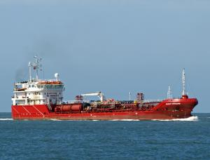 Photo of DUZGIT VENTURE ship