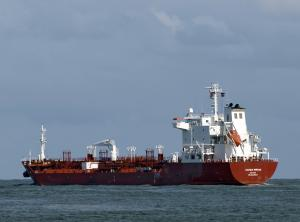 Photo of DESERT OAK ship