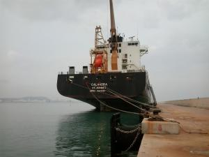 Photo of CALANDRA ship