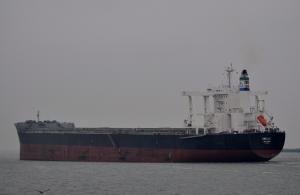 Photo of ALPHA HOPE ship