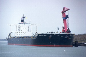 Photo of EQUINOX ship