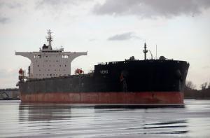 Photo of HERO ship