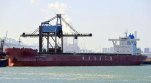 Photo of NAVIOS HAPPINESS ship