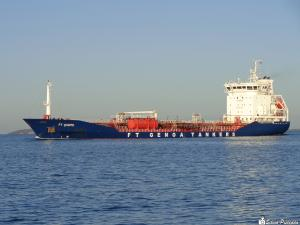 Photo of FT QUINTO ship