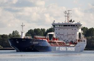 Photo of FT QUARTO ship