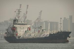 Photo of GAS IMPERIALE ship