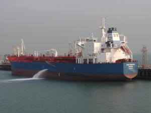 Photo of GAN-TRIBUTE ship