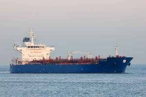 Photo of GAN-TRUST ship