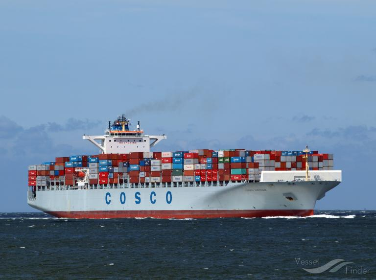 COSCO VIETNAM, Container Ship - Details and current position - IMO