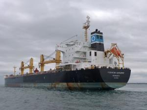 Photo of UNION EXPLORER ship