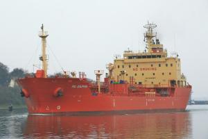 Photo of KS CLOVER ship