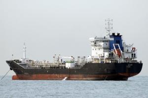 Photo of AGILITY ship
