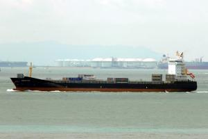 Photo of WARNOW CHIEF ship