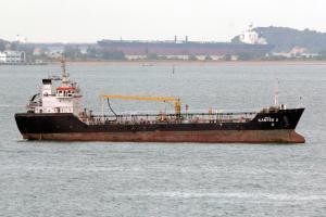 Photo of KANTEK 2 ship