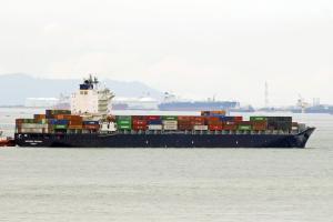Photo of NORTHERN PRECISION ship