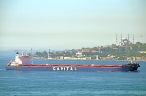 Photo of CAPE AGAMEMNON ship